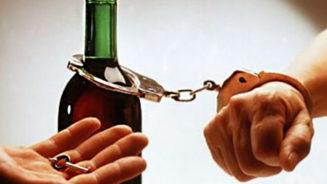 бобедить алкоголизм