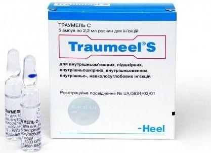 """Применение препарата """"Траумель C"""" (Traumeel S) в стоматологии для лечения хронического пародонтита"""