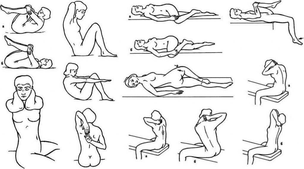 Лечебная гимнастика при ишиасе